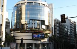 La BMCE Bank intègre l'Euronext-Vigeo EM 70